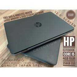 """HP i5 GEN 5 4GB 256SSD 12"""""""